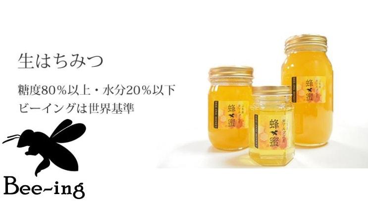 生はちみつ Bee-ing