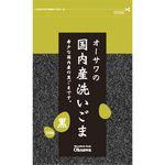 オーサワジャパン 国内産洗いごま(黒) 100g