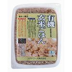 コジマフーズ 有機玄米ごはん 160g