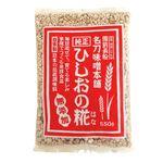 名刀味噌本舗 ひしおの糀 550g