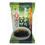 ウメケン あおさのりスープ 1食分(3.5g)