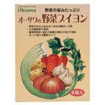 オーサワジャパン オーサワの野菜ブイヨン 5g×8包