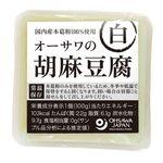 オーサワジャパン オーサワの胡麻豆腐(白) 100g