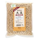 オーサワジャパン 有機栽培大豆(大) 1kg
