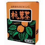 ひしわ園 柿の葉茶 3gx20袋