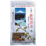 アサヤ食品 有機100%ローズヒップ(薔薇濃茶) 120g