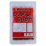 富士食品 とうがらしのふりかけ 30g
