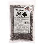 富士食品 炊き込み 黒米 300g