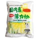 桜井食品 国内産・薄力粉 500g