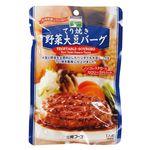 三育フーズ てりやき野菜大豆バーグ 100g