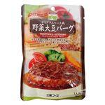 三育フーズ デミグラスソース風野菜大豆バーグ 100g