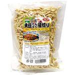 三育フーズ 大豆たんぱく・細切り 90g