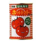 ヒカリ 国産有機まるごとトマト 400g