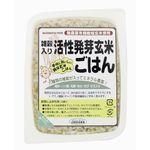 オーサワジャパン 雑穀入り発芽玄米ごはん 160g