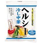 オーサワジャパン ヘルシー冷し中華(しょうゆだれ) 123g