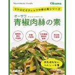 オーサワジャパン オーサワ青椒肉絲の素 100g