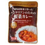桜井食品 ベジタリアンのための根菜カレー 200g