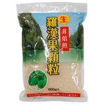 日本食品 生・羅漢果顆粒 500g