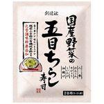 創健社 五目ちらし寿司の素 150g