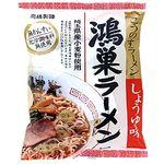 高橋製麺 鴻巣 らーめん醤油味 103g