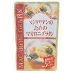 桜井食品 ベジタリアンのマカロニグラタン 105g(2人前)