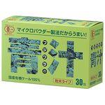 フジワラ 有機青汁・粉末タイプ 3g×30