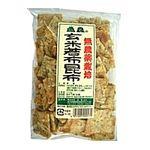 恒食 玄米若布昆布せんべい(無農薬) 110g