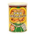 北海道製菓 北海道かぼちゃカンパン(缶入り) 110g