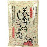マルシマ 花梨しょうが湯 袋入り 22g×5