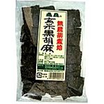 恒食 玄米黒胡麻せんべい(無農薬) 110g