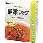 ファイン 野菜スープ 13g×12