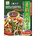 三育フーズ 青椒肉絲の素 100g