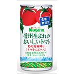 ナガノトマト 信州生まれのおいしいトマト食塩無添加 190g