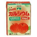 三育フーズ げんきなカルシウム りんご 200ml