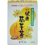 菱和園 健康菊芋茶 2.5g×16