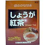 黒姫和漢薬 しょうが紅茶 2.5g×32