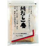 サンワ調味 純だし一番 70g(7g×10)