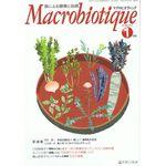 日本CI協会 月刊マクロビオティック 2010年01月号