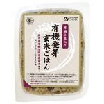オーサワジャパン 小豆入り活性発芽玄米ごはん 160g
