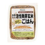 オーサワジャパン 五目入り活性発芽玄米ごはん 160g