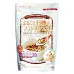 桜井食品 まるごと有機のブランチップス 160g