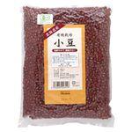 オーサワジャパン 有機栽培小豆(大) 1kg