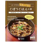 オーサワジャパン オーサワの玄米によく合うごぼうごはんの素 120g