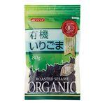 みたけ食品工業 有機栽培いりゴマ 黒 100g