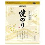 オーサワジャパン 焼のり (鹿児島産)  全形10枚