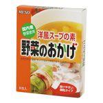 ムソー 野菜のおかげ〈国内産野菜使用〉 5g0×8