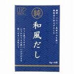 創健社 純和風だし 48g(6g×8袋)
