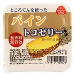 マルヤス食品 フルーツトコゼリー(パイン) 130g