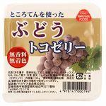 マルヤス食品 フルーツトコゼリー(ブドウ) 130g