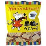 創健社 メイシーちゃん(TM)のおきにいり 黒糖のウエハース 15個